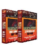 Megalithomania South Africa 2011 – 15 DVD BOX SET